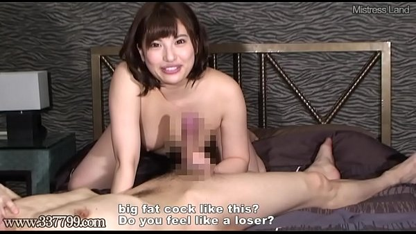 Japanese wife, Wife share, Wife sharing, Japanese cuckold